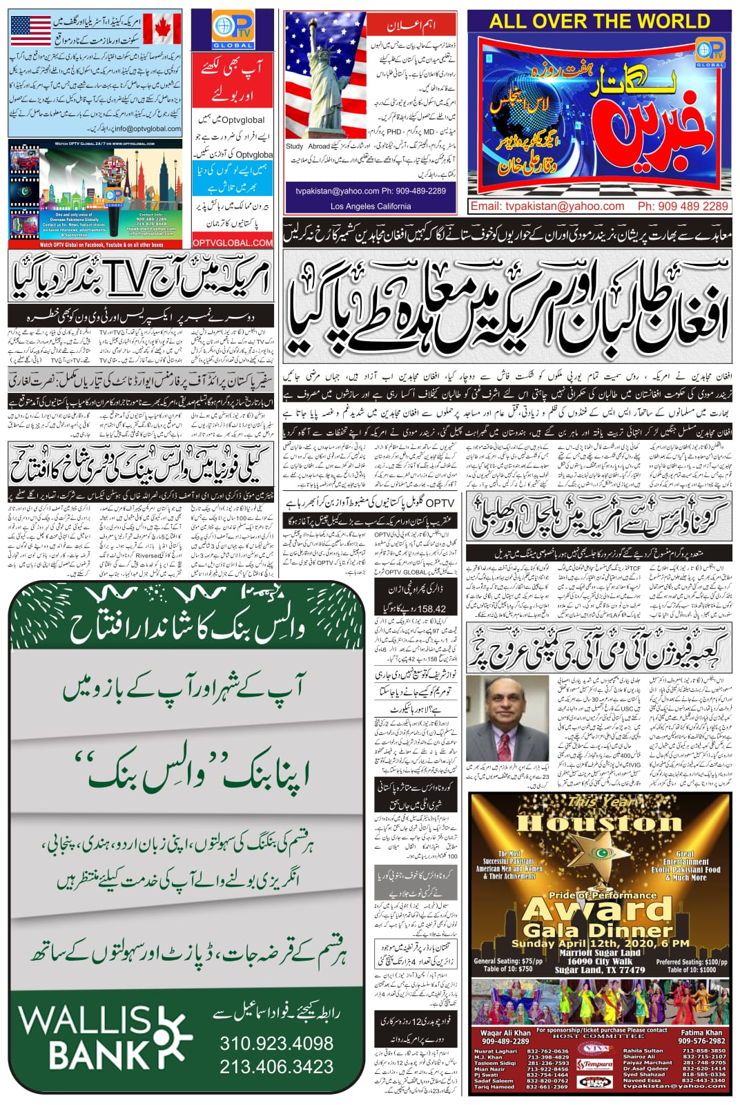 Newspaper 13 March