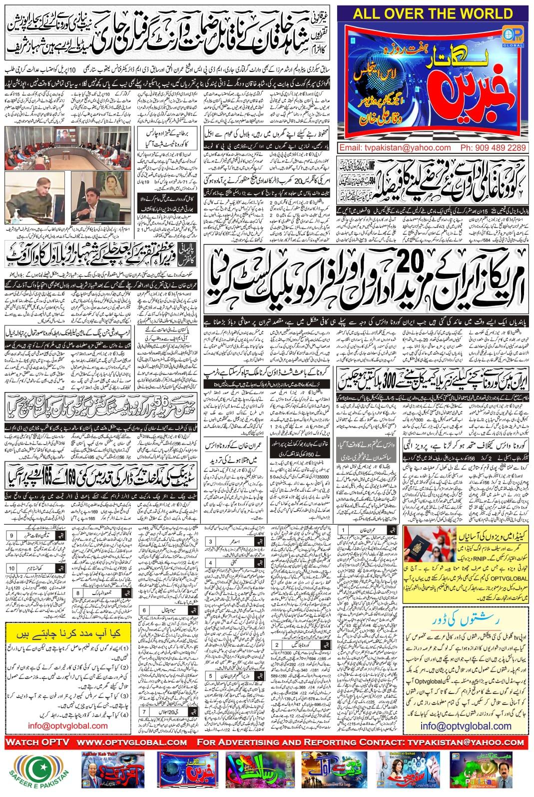 Newspaper 28 March